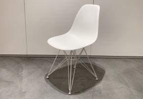 Vitra Eames Plastic Side Chair Charles und Ray Eames